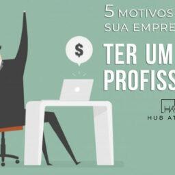 5-Motivos-Para-a-Sua-Empresa-Ter-Um-Site-Profissional